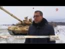 Танк, который не боится РПГ- возможности Т-90МС