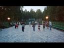 Танцы в санатории ВЦСПС - Опа - Анапа