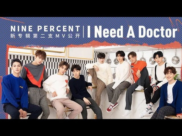 MV I NEED A DOCTOR NINE PERCENT