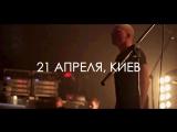 Петля Пристрастия 21 апреля в Киеве, Mezzanine