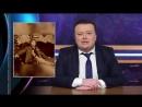 Шумеры забирают МОСТ ЗАПРЕТ СОЦСЕТЕЙ В РОССИИ Медведе отменил пенсии МИЛОНОВ MS 141