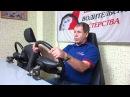 Бесплатный видео урок Правильная посадка водителя