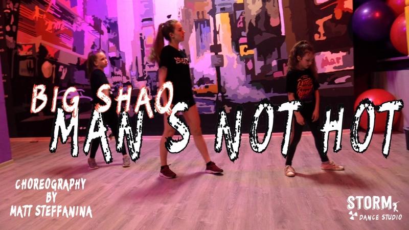 DASHA MAYA VLADA | HIP HOP | DANCE COVER | Choreography by Matt Steffanina