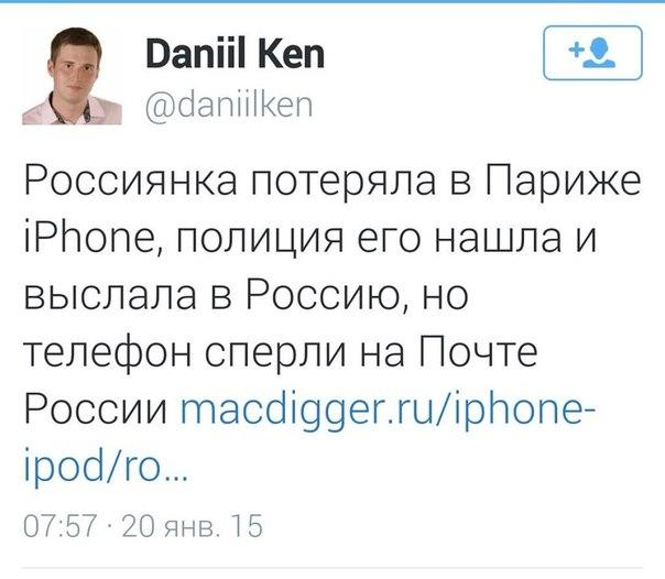 Соглашение о ЗСТ Украины с ЕС не будет изменено из-за позиции России, - Томбиньский - Цензор.НЕТ 6367