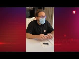 Стас Михайлов заявил, что переболел коронавирусом