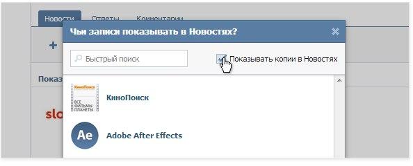 Саратов новости криминал заводского района