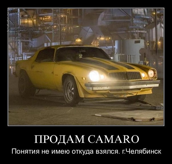 http://cs405423.vk.me/v405423448/18bb9/yoLgnMuD9jo.jpg