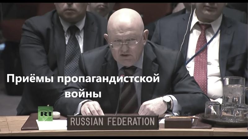 Принцип держи вора в борьбе со Свидетелями Иеговы. Russia vs Jehovahs Witnesses (ENG subt!)