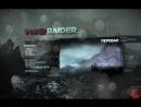 Lara Croft: Frozen Zhop - Tomb Raider