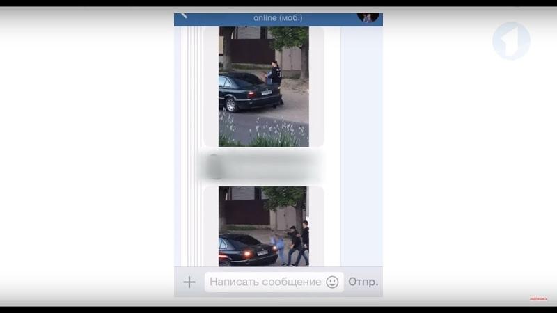 Розыгрыш с «похищением» в Бендерах взорвал соцсети