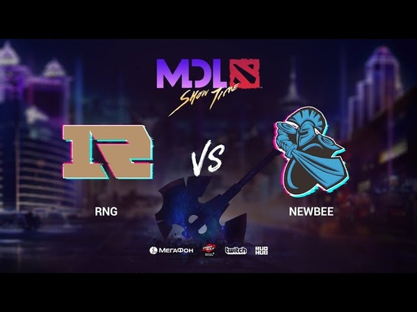 Royal Never Give Up vs NewBee - Game 2, Loser Bracket - MDL Macau 2019