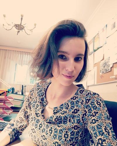 Ксения Ершова