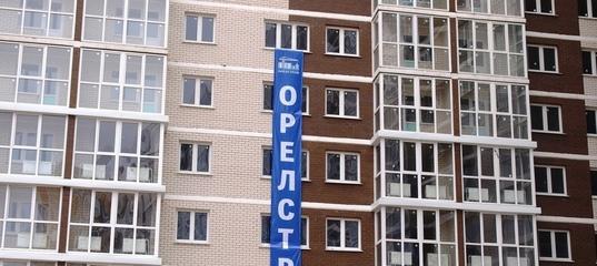 Орелстрой бухгалтерия телефон как оформить декларацию 3 ндфл при покупке квартиры повторно