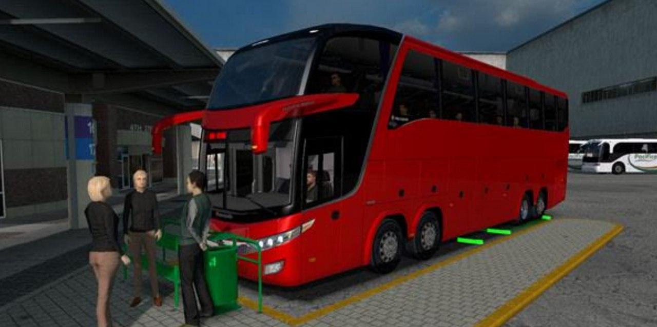 Автобусный вокзал (ATS_MAP) в. 1.5.Х