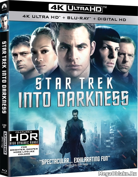 Стартрек: Возмездие / Star Trek Into Darkness (2013) | UltraHD 4K 2160p