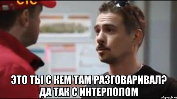 молодежка 2 сезон 13 серия смотреть онлайн 3 12 2014 бесплатно