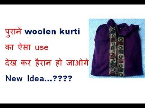 DIY Recycle old woolen kurta/ old winter cloths / best craft from old cloths