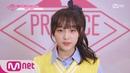 180615 CHOI YENA @ PRODUCE48