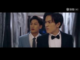 Master Devil Do Not Kiss Me (恶魔少爷别吻我) Trailer 2