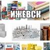 Барахолка стройматериалов Ижевск