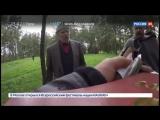 Свидетели Перуна. Специальный репортаж Александра Лукьянова - Россия 24