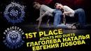 ГЛАГОЛЕВА НАТАЛЬЯ, ЕВГЕНИЯ ЛОБОВА ✪ 1ST PLACE ✪ ADULTS MID DUETS ✪ RDF18 ✪ Project818 Dance Festival