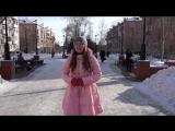 Анастасия Волошко ООСО