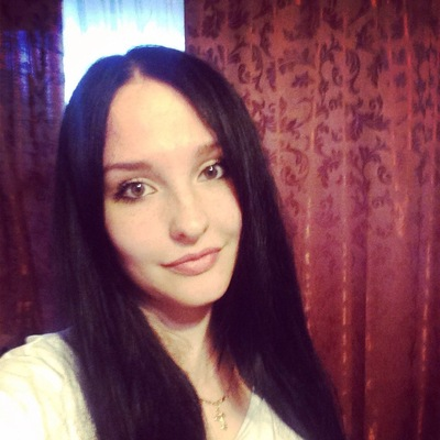 Регина Аверьянова