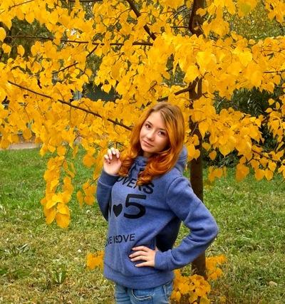 Карина Королева, 5 декабря , Новосибирск, id48703391