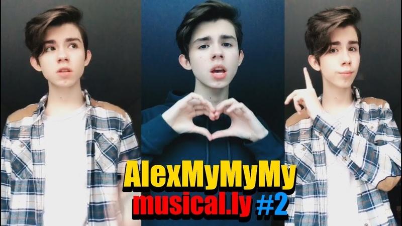AlexMyMyMy musical.ly 2