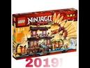 Lego ninjago Перезапуск наборов 2011-2012