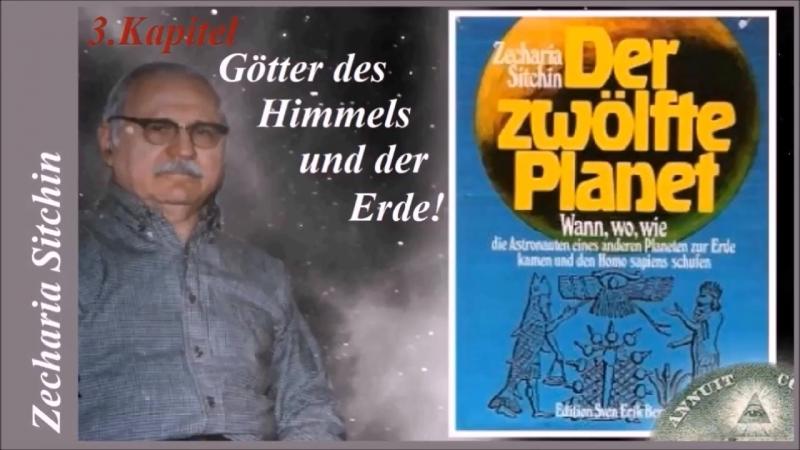 Der zwölfte Planet - 3.Kapitel Götter des Himmels und der Erde (Annunaki)