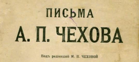 Российская Государственная Библиотека РГБ ВКонтакте Магазин услуг РГБ Услуги РГБ → Продажа книг