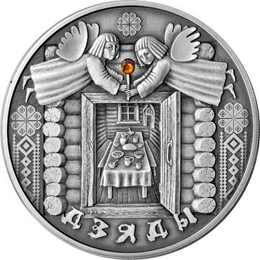 "Афиша Краснодар Семинар-практикум ""Традиции поминания предков"""