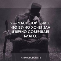 Анкета Константин Гордеев