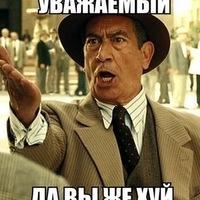Егор Филатов, Рыбинск