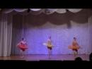 Государственный экзамен по классическому танцу 2018