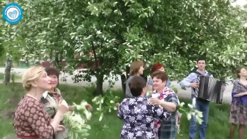 Народный ансамбль «Калина» - А черёмуха цвела!