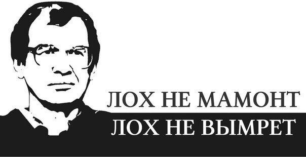 Цитаты Сергея Мавроди