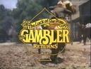 The Gambler Returns