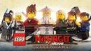 LEGO Ninjago Фильм Видеоигра русская озвучка - Часть 2 - Ниндзя! Общий сбор! Прохождение игры лего