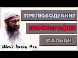 �����������, ������, ������������� Taalib.ru