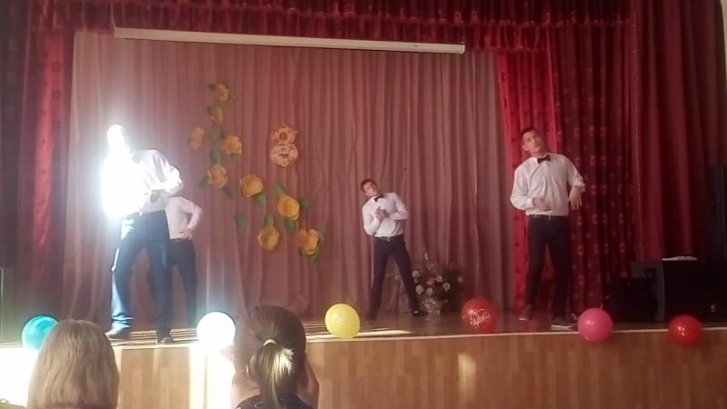 танец посвящённый 8 марта от парней