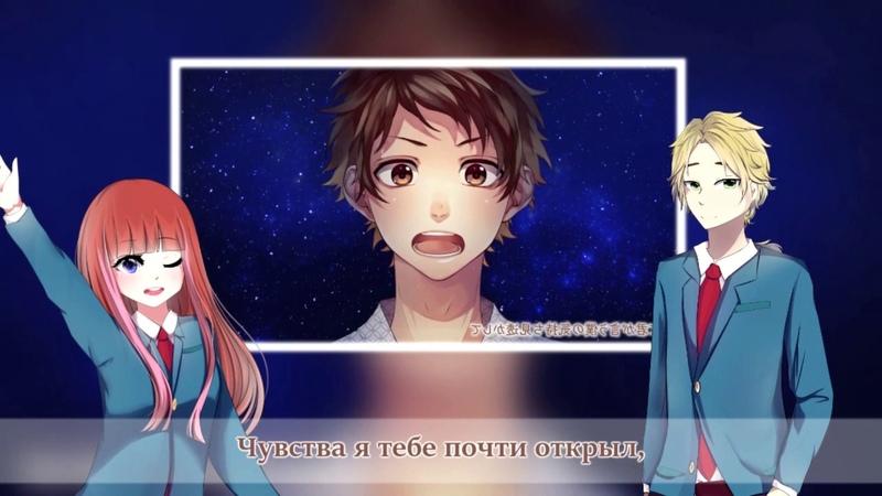 Song Anyoka - Daikirai na Hazu Datta. | Suki ni Naru Sono Shunkan o. Kokuhaku Jikkouiinkai Ending 1 | Russian Cover
