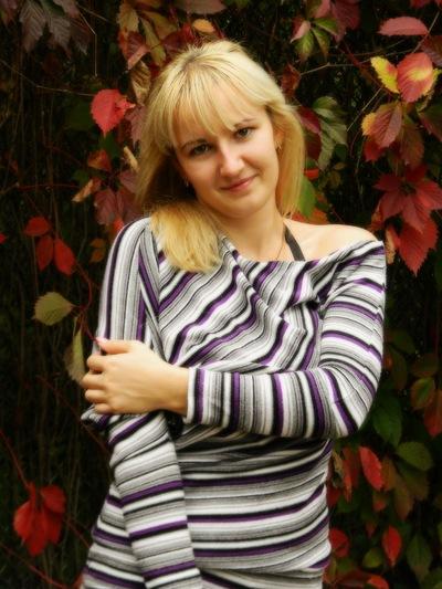 Ксюша Стеценко, 17 октября 1990, Смела, id152013702