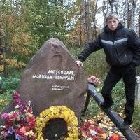 Вася Андреев, 2 марта 1997, Гродно, id132689216