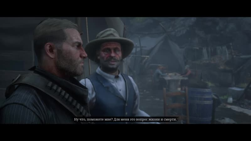 Red Dead Redemption 2 - Железнодорожные траблы