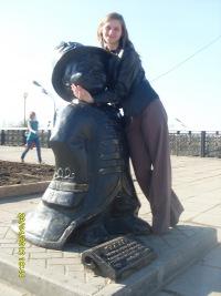 Елена Навоева, 26 февраля 1984, Ачит, id163127255