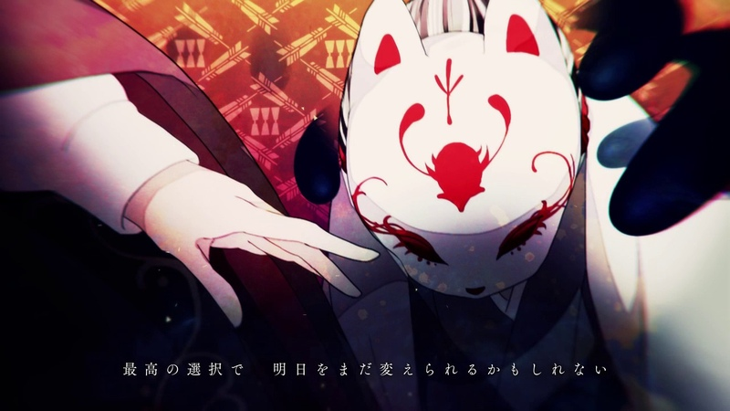 【ろん×伊東歌詞太郎】天国と地獄 -言ノ葉リンネ-【言ノ葉プロジェク1248