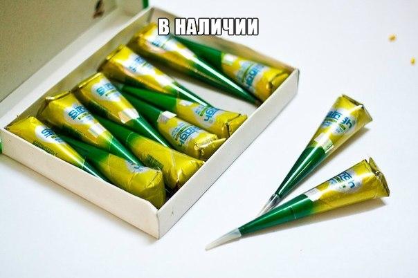 Натуральная коричневая хна всего за 60 рублей конус!